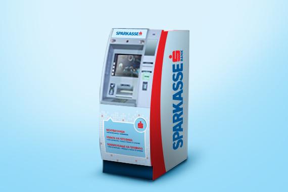 Inovativni-bankomati-570x380px-bez-tekst